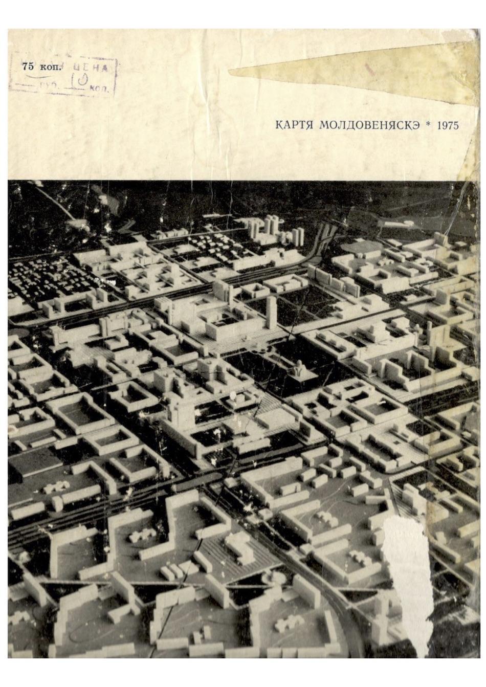 2939909-Градостроительство-Молдавии-В-Ф-Смирнов