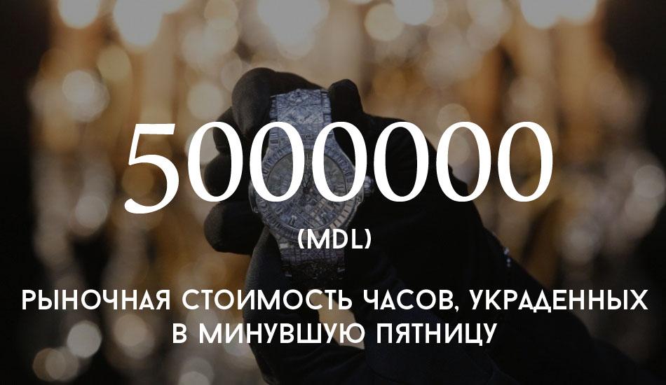 53448945