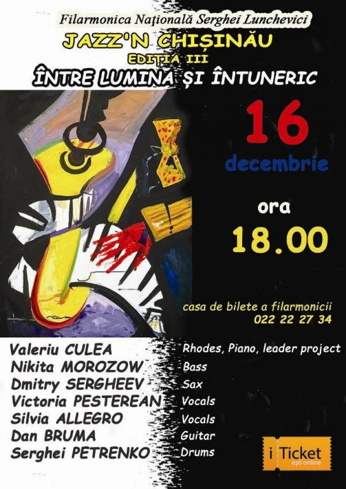 Jazz'n-Chișinău