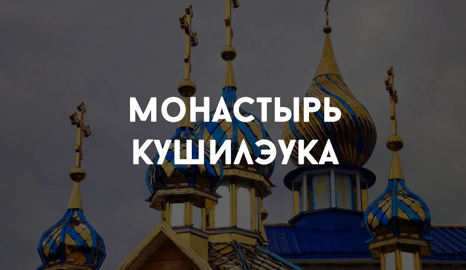 Sholdaneshty_locals (1)