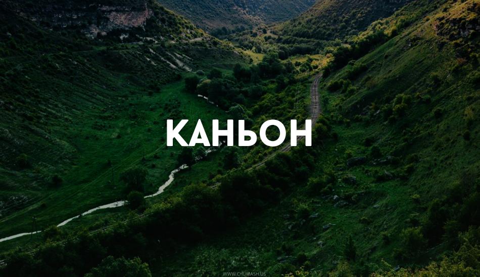 Sholdaneshty_locals (2)