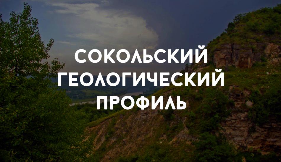 Sholdaneshty_locals (3)