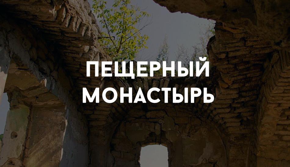 Sholdaneshty_locals (4)