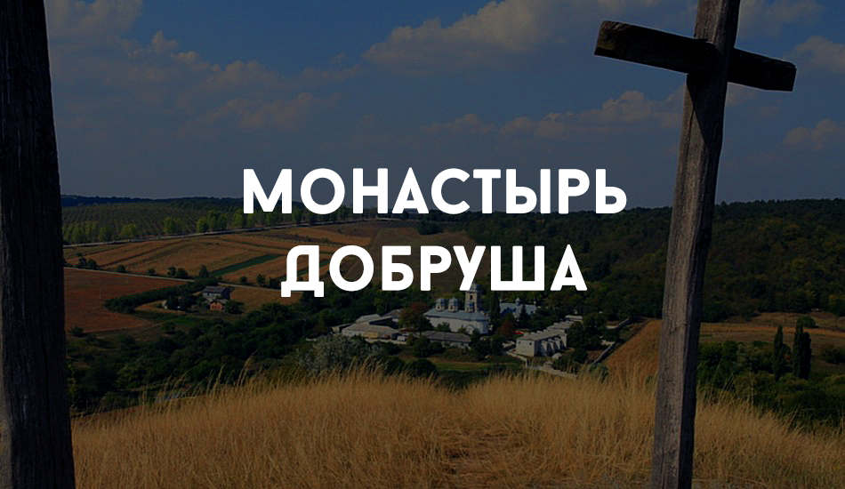 Sholdaneshty_locals (7)