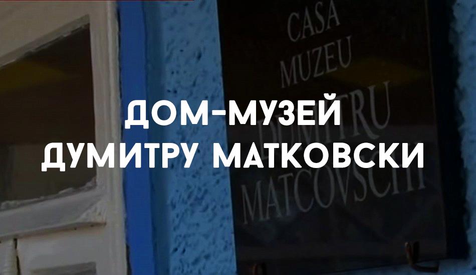 Sholdaneshty_locals (8)