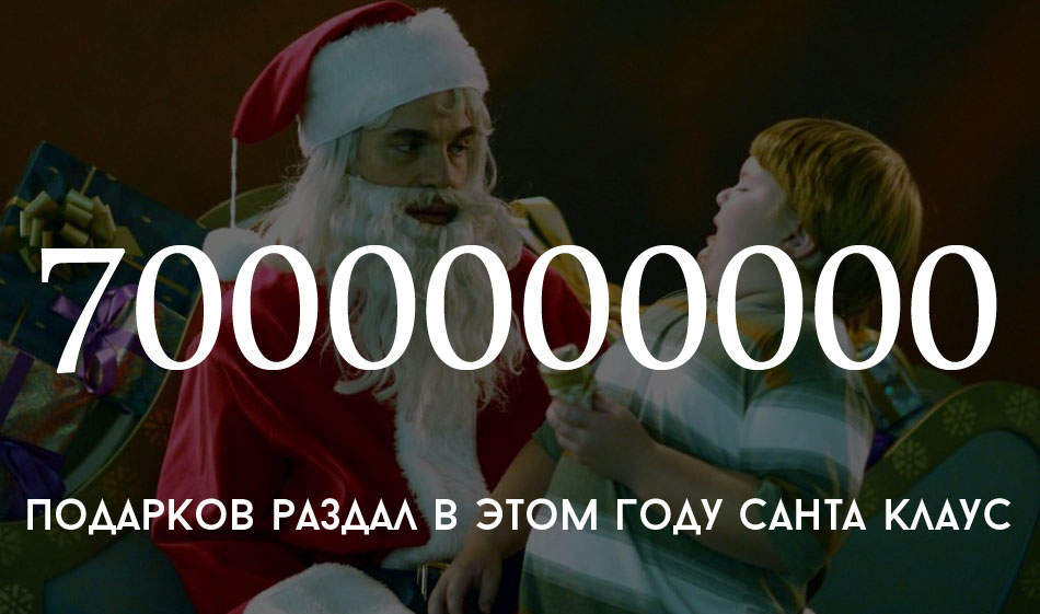 ad_186280562-e1446195241519