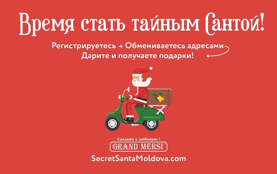 secret-santa-01