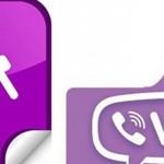 Viber получил функцию автоматического уничтожения сообщений