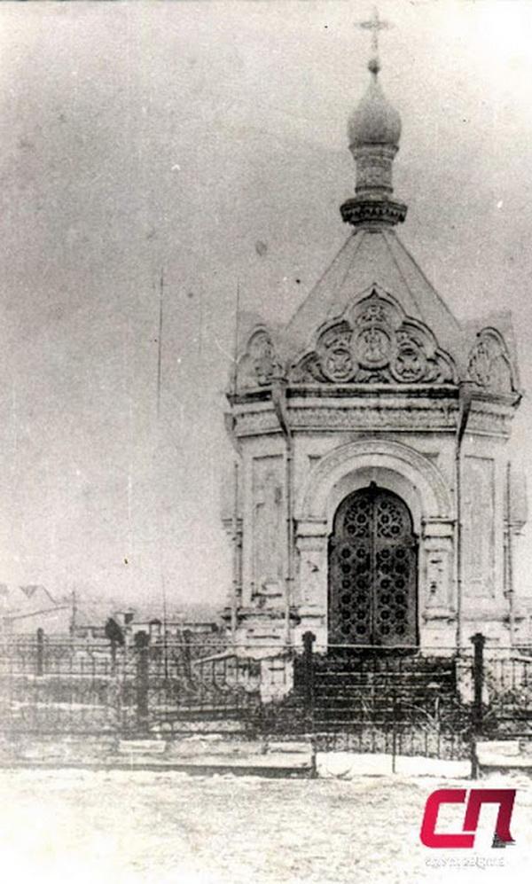 Часовня царя Александра II, возведенная помещиком Александром Бодеску, 1905 г.