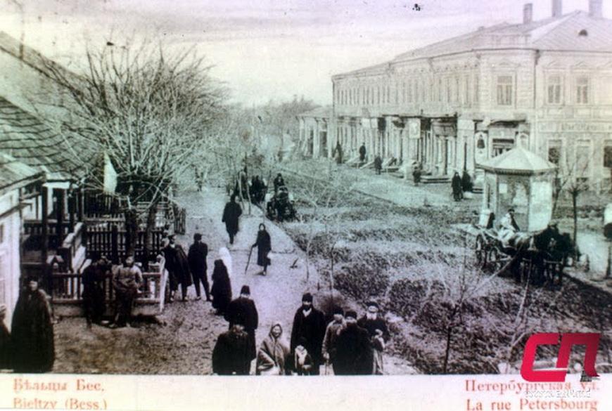 Улица Петербургская (ныне Шт. чел Маре), начало XX века.