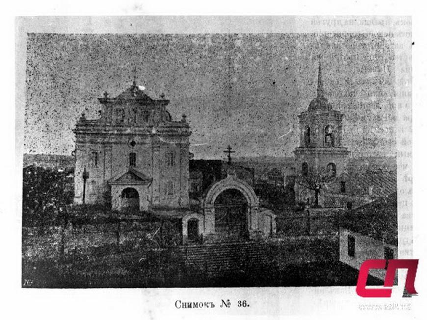 Собор Святого Николая, начало XX века.