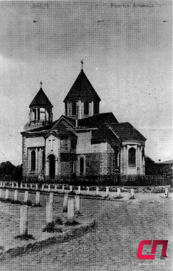 Армянская церковь, 20-е годы.