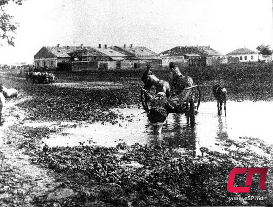 Центр города, начало XX века.