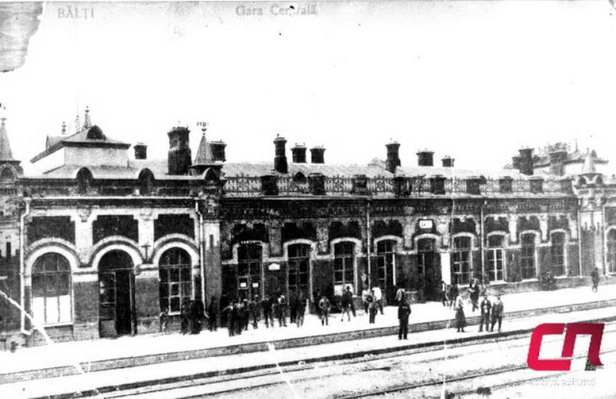 Железнодорожный вокзал, начало XX века.