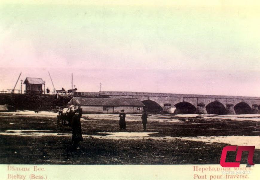 Мост через реку Реут, начало XX века.