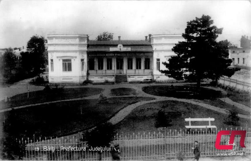 Префектура Бельцкого уезда до реконструкции, 20-е гг.