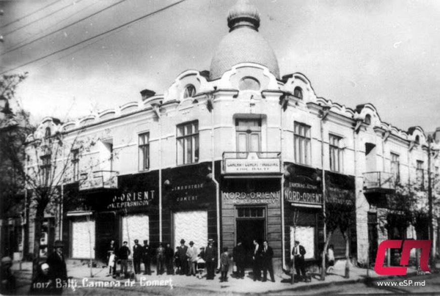 Торгово-промышленная палата, улица генерала Прапорджеску (ныне Достоевского), 30-е гг.