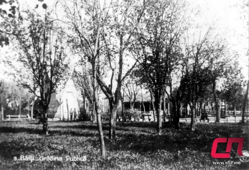 Городской парк (ныне парк «Андриеш»), 30-е гг.