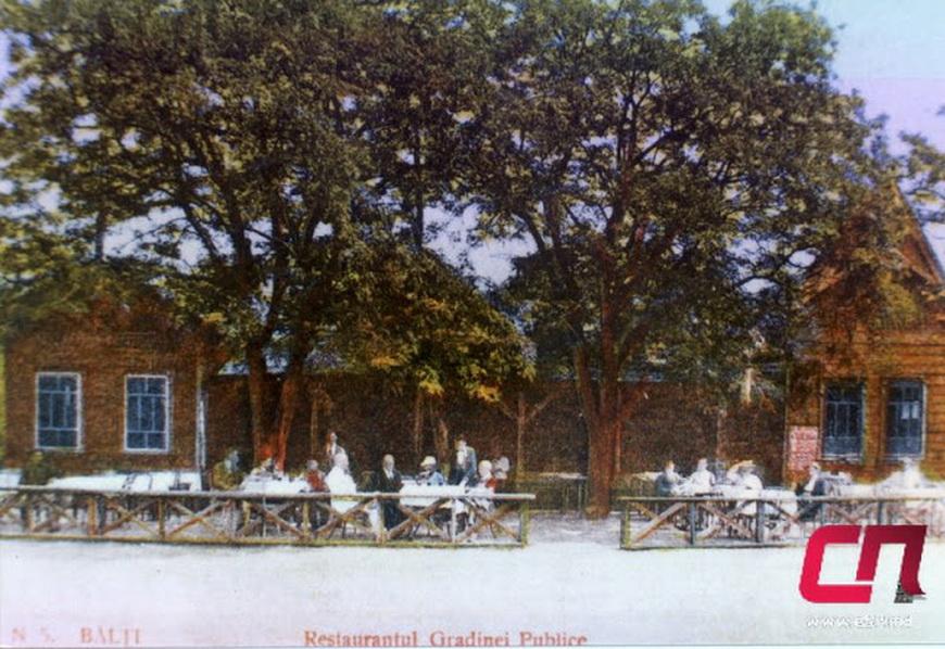 Ресторан в городском парке, 20-е гг.
