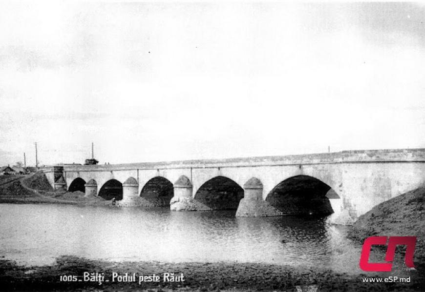 Мост через р. Реут, 30-е гг.