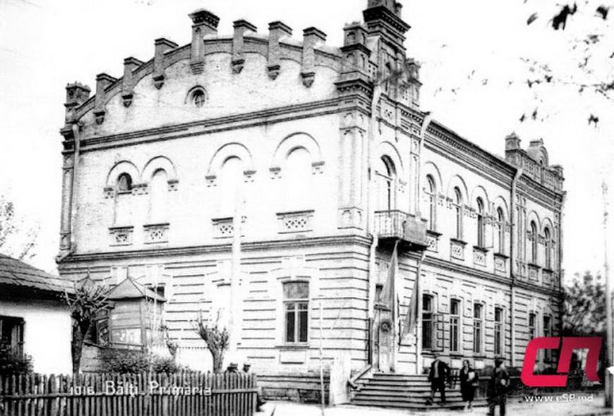 Здание примэрии, улица Объединения (ныне Мира), 30-е гг.