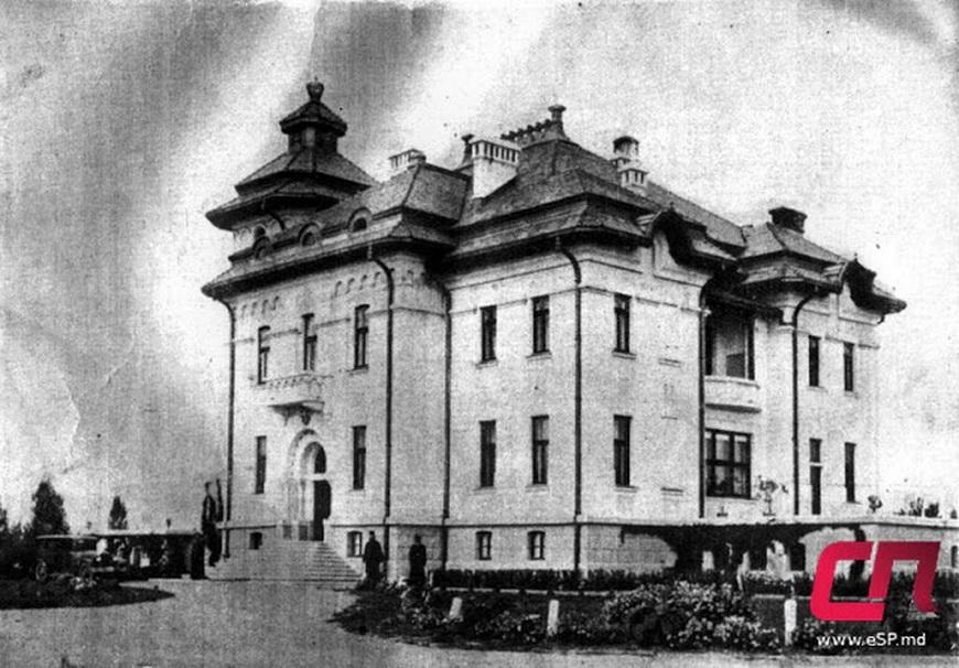 Резиденция епископа Виссариона Пую, 30-е гг.