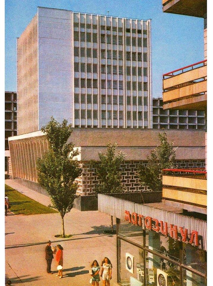 2malo-Old Chișinău (1980)2