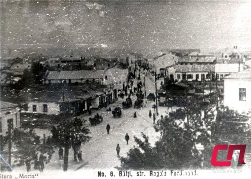 Улица короля Фердинанда (ныне Индепенденцей), 30-е гг.