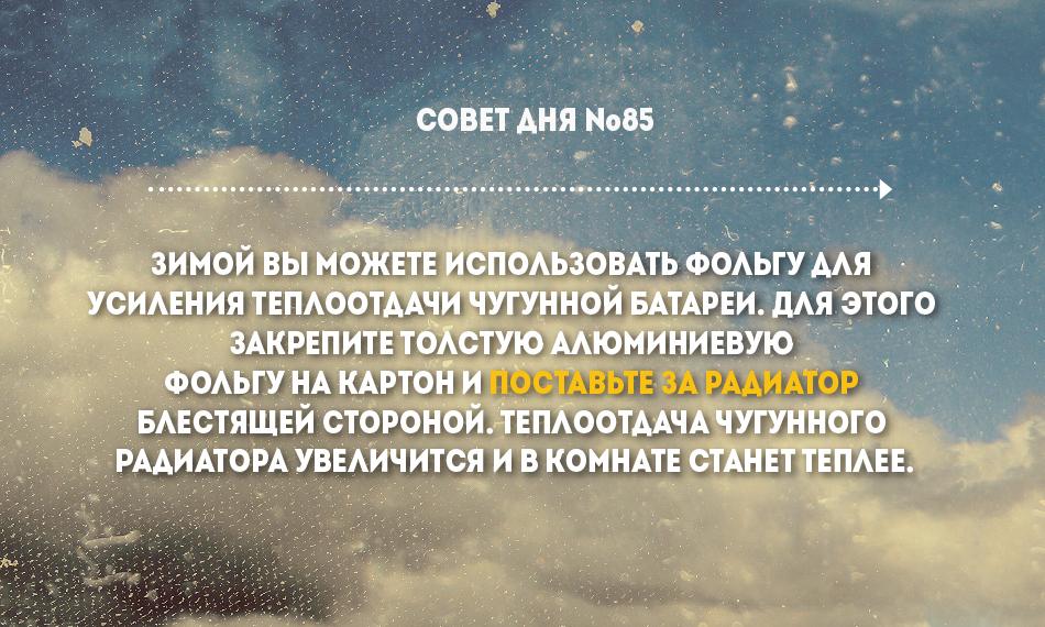 Безымянный-85