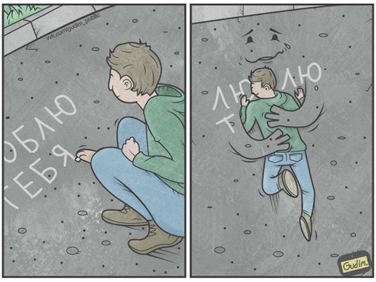 gudim-comics00013