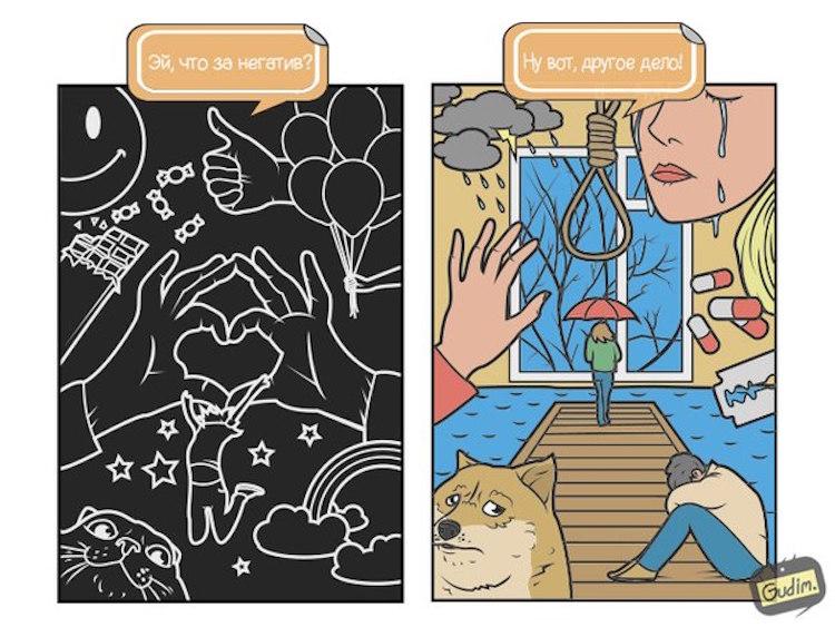 gudim-comics00018