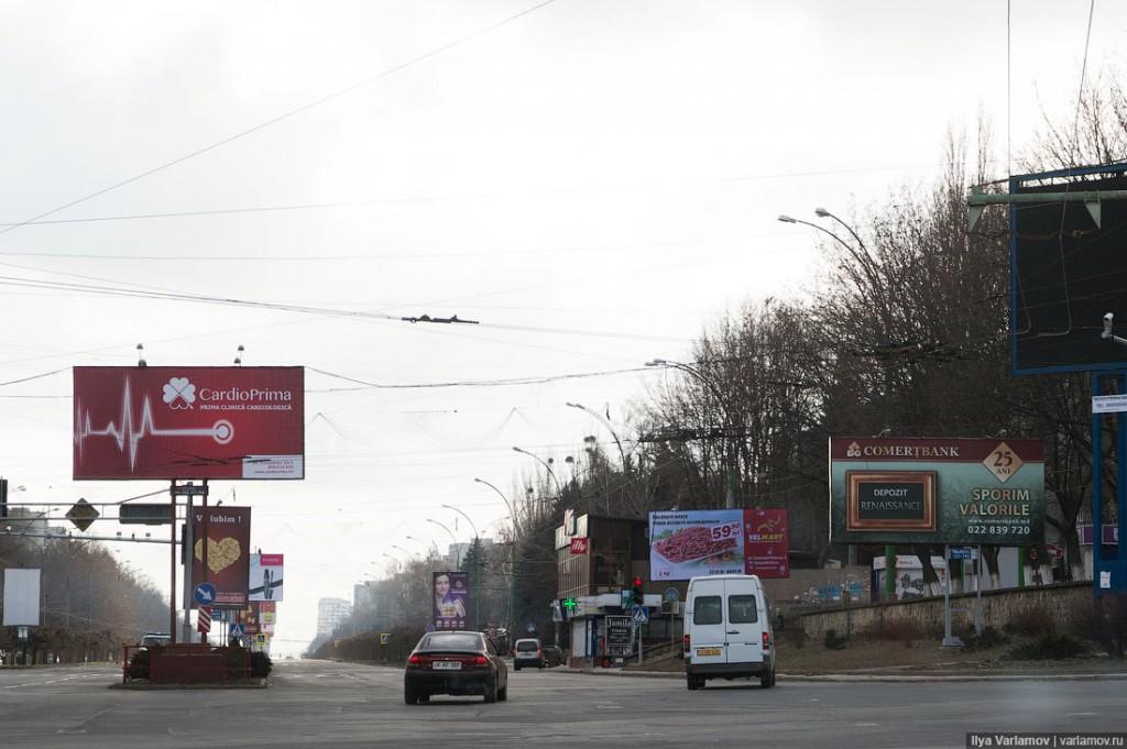 ilia varlamov anul nou chisinau (14)