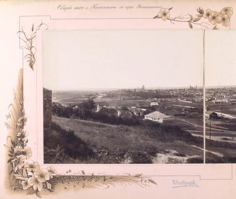 02-vidi-Kishineva-1889