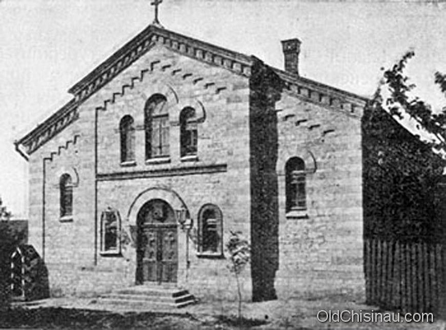 """Церковь 53 Волынского Пехотного Полка. Располагалась на нынешней ул. Митр. Дософтей (на территории фабрики """"BUCURIA""""). На сегодняшней день можно наблюдать остатки здания церкви."""
