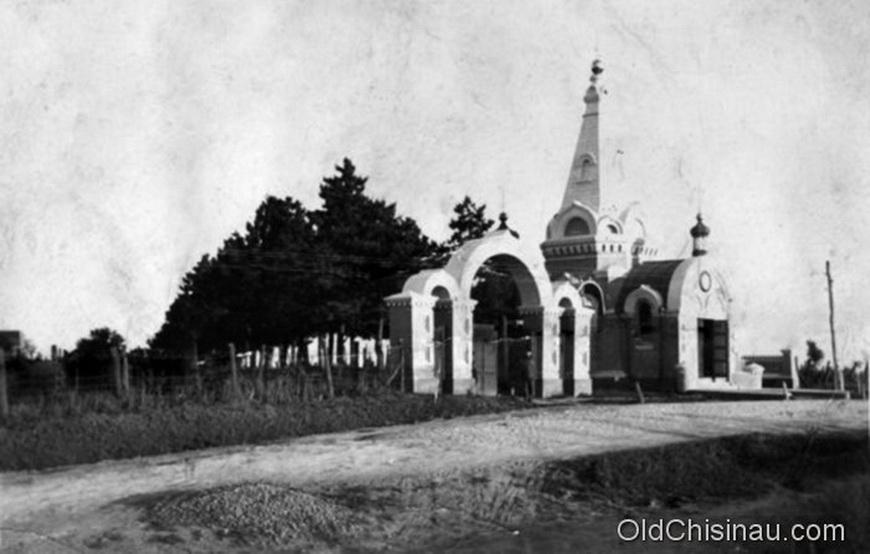 Церковь в пригороде Кишинёва Св. Винерь (нынешние Скиносы). Была снесена в послевоенные годы.