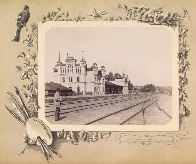 08-vidi-Kishineva-1889