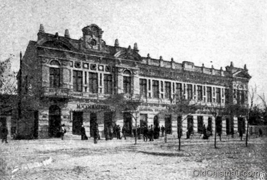 Гостиница Гранд-Отель. Располагалась на нынешнем бульваре Штефана чел Маре.