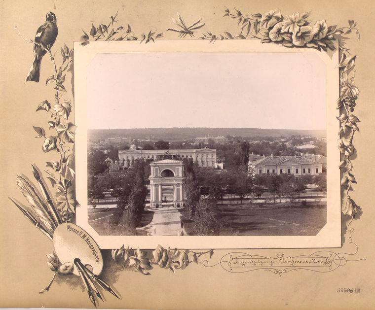 13-vidi-Kishineva-1889