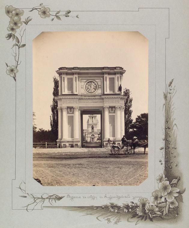 14-vidi-Kishineva-1889