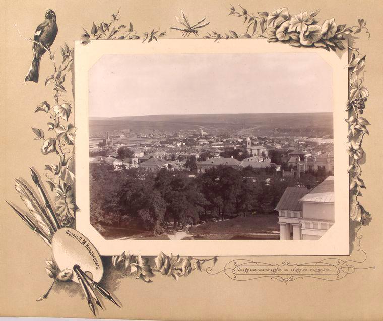 15-vidi-Kishineva-1889