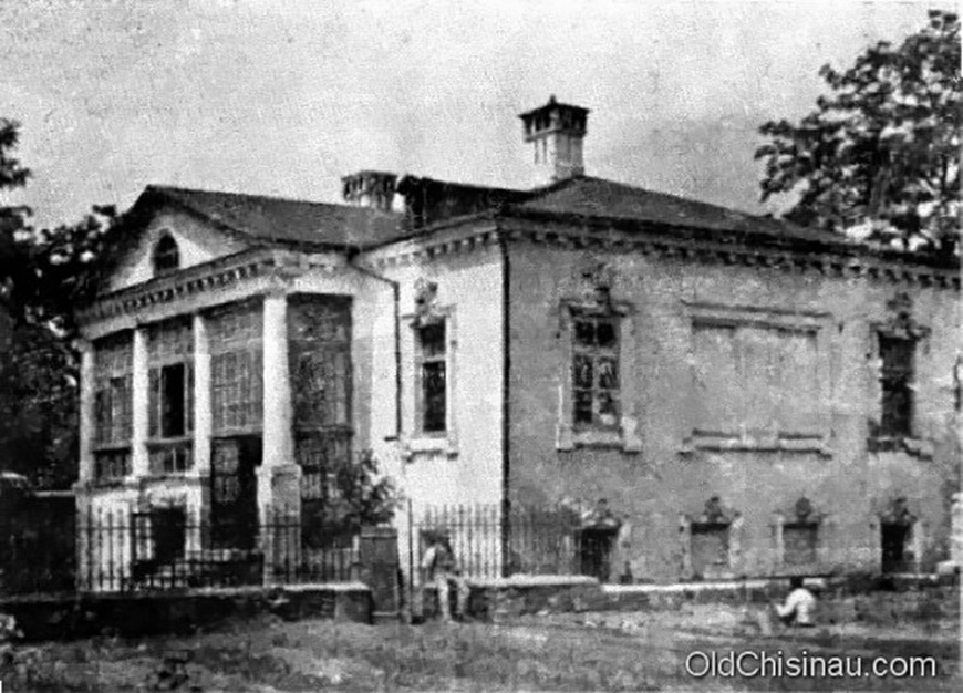 Дом Катакази. Располагался в квартале нынешнего Парламента Республики Молдова.