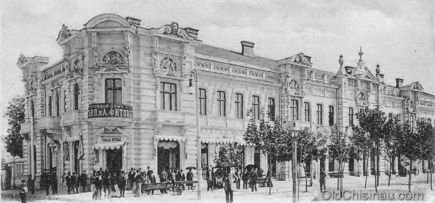 Дом Фитова располагался на углу нынешних бул. Штефана чел Маре и ул. Влайку-Пыркэлаб. Здание пострадало во Второй Мировой Войне и было восстановлено, но в 1950-е годы снесено.