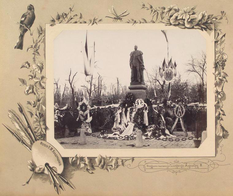 20-vidi-Kishineva-1889