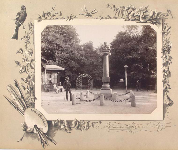 21-vidi-Kishineva-1889