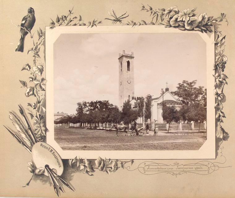 23-vidi-Kishineva-1889