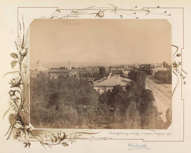 24-vidi-Kishineva-1889
