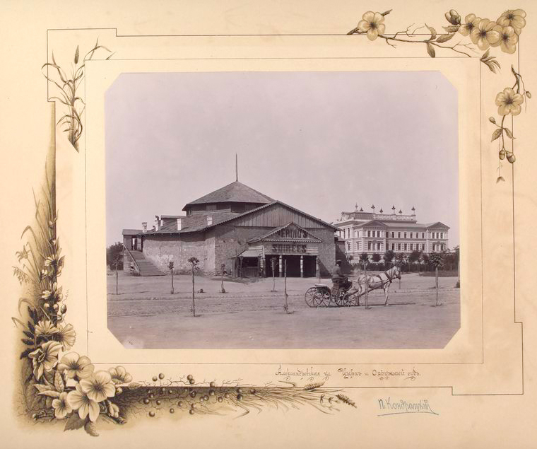 27-vidi-Kishineva-1889