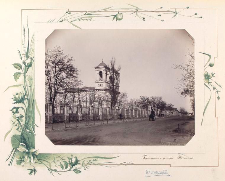 29-vidi-Kishineva-1889