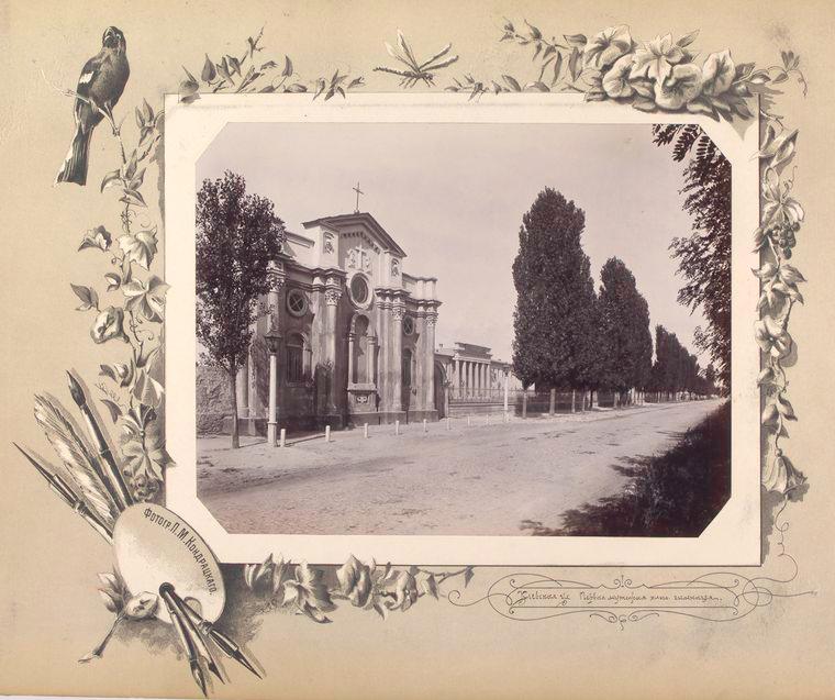 33-vidi-Kishineva-1889