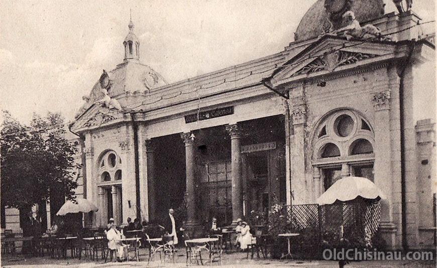 Кафетерий Манькова. Расположение - угол нынешних улиц Пушкина и Вероники Микле.